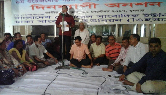 Journos stage hunger strike for 9th wage board