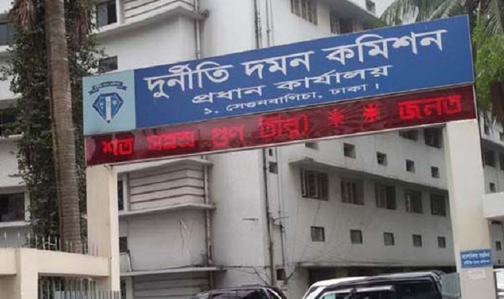 Anti-Corruption Commission arrests ex-Krishi Bank official for graft