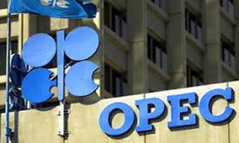Oil meeting at OPEC as strategy bears fruit