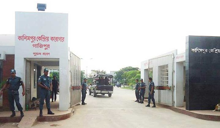 5 Kashimpur prison guards suspended over drug link