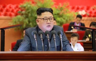 Full text of N. Korean leader's message to Trump