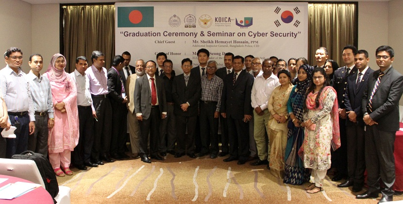 Korea enhances Cybercrime Investigation in Bangladesh