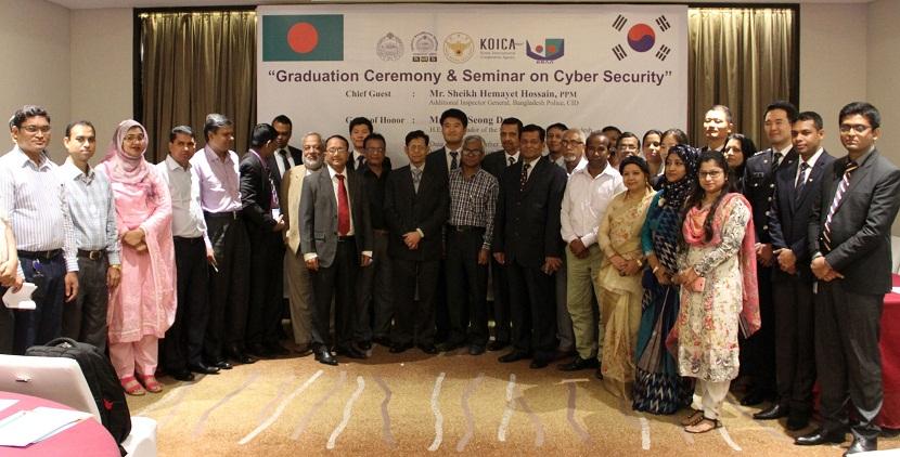 Korea enhances Cybercrime Investigation in Bangladesh