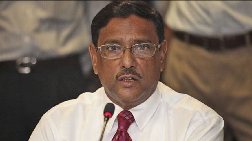 Government  dealing Rohingya issue with caution: Quader