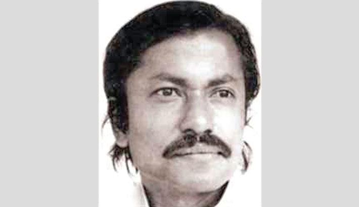 Poet Abu Hena Mustafa Kamal's 28th death anniv observed
