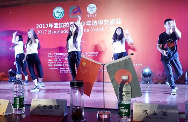 Bangladesh-China Youth Camp showcases rich cultural ties