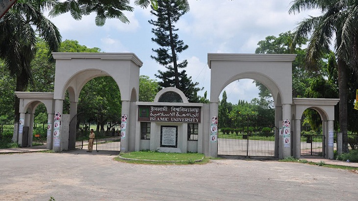 Islamic University launches eight more departments