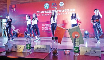 Bangladesh-China Youth Camp displays cultural heritage