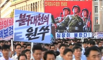 US, North Korea war of words escalates