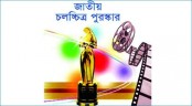 Government invites applications for National Film Award-2016