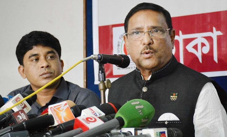 Quader urges global bodies to come in aid of Rohiyngas