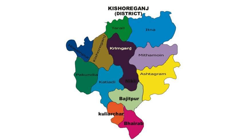 Awami League leader slaughtered in Kishoreganj
