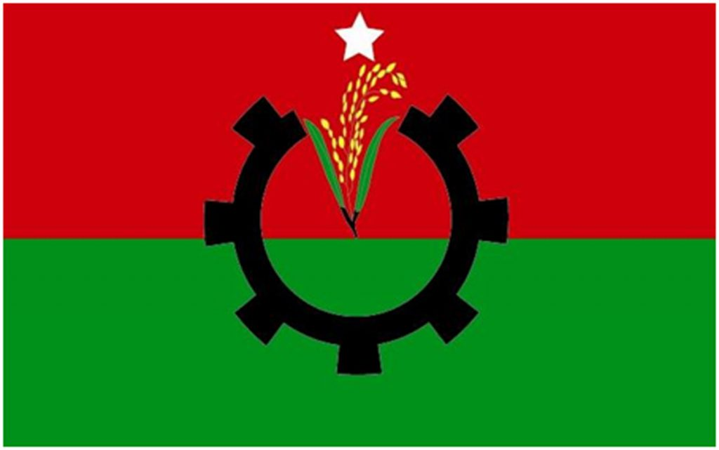 Sinha forced to refrain from discharging duty: BNP