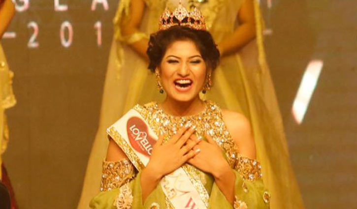 Miss World Bangladesh 2017: Jannatul to return the crown