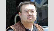 Kim Jong-Nam suffered extensive organ damage: Pathologist