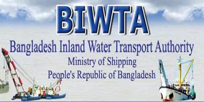BIWTA to use digital flow meter to monitor fuel supply