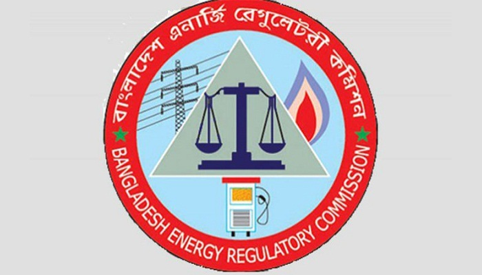 BERC hearing on cutting power prices Thursday