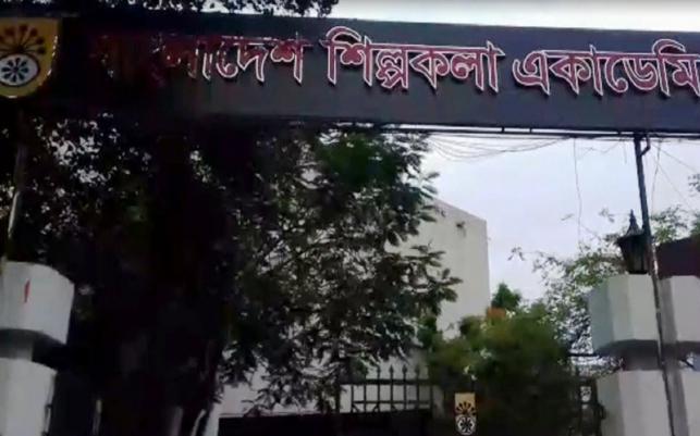 Bangladesh film fest begins Friday
