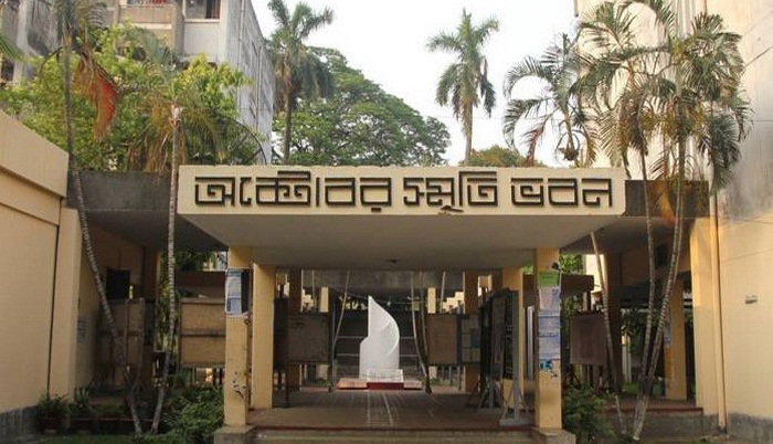 Dhaka University to observe mourning day on 15 October