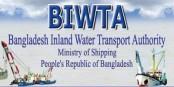 BIWTA to use digital flow meter to monitor fuel supply