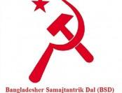 Samajtantrik Dal suggests Taka 10-lakh ceiling for poll expenditure