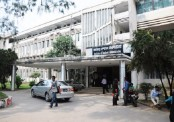 Dhaka University launches IT management course for professionals