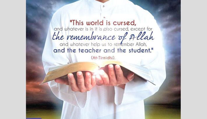 Status of teachers in Islam