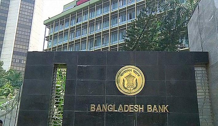 Bangladesh lags behind neighbours in implementing Basel III