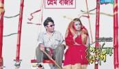 Bangladesh Film Festival begins