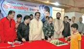 Shahid Sheikh Russel School Chess Tournament held