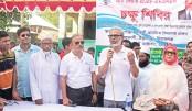 Over 1,600 get free eye care in Sirajganj