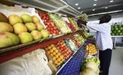 Sudan eyes economic revival as US lifts sanctions