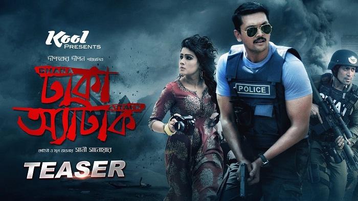 Dhaka Attack (2017) Bangla Full Movie HD Watch Online & Download