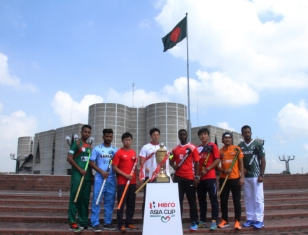 8-nation Asia Cup Hockey kicks off Wednesday