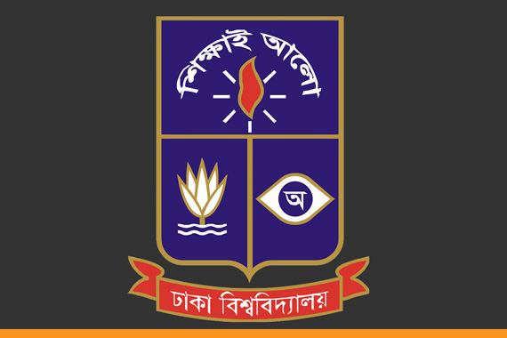 Dhaka University VC panel, special senate meeting illegal: High Court