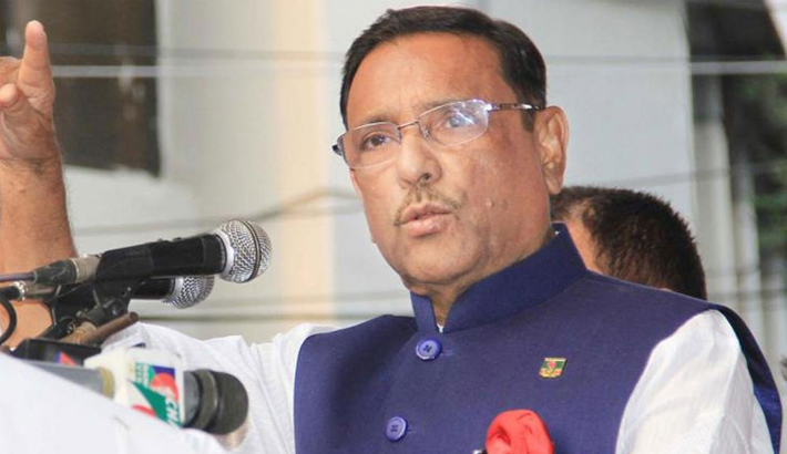 Befitting reply if  Jamaat creates anarchy: Quader
