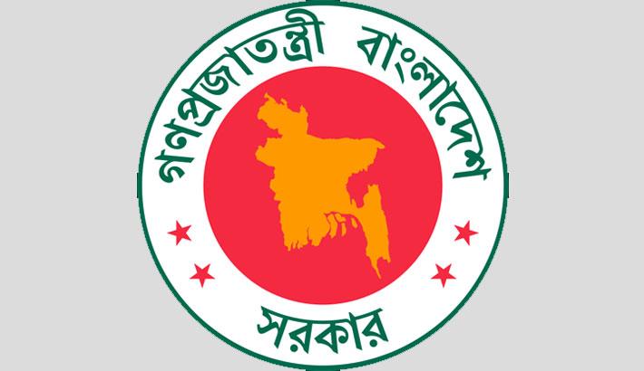 Govt to seek review of 16th amendment verdict: Anisul