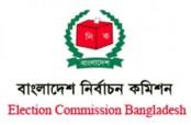 Voter registration begins in city