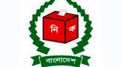 Election Commission to hold dialogue with Awami League  on Wednesday