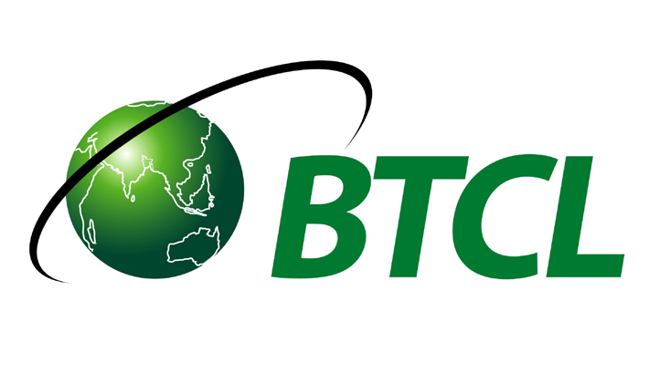 Mega project on cards to digitise BTCL network