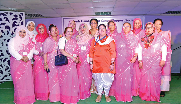 Members of Breast Cancer Support Society