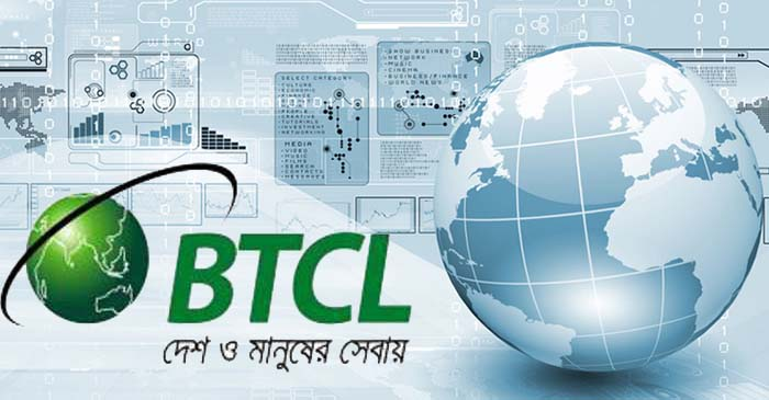Tk 2,573cr project on cards to digitise BTCL network