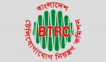BTRC to intensify harmful internet content filtering