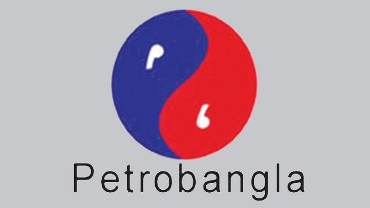 Petrobangla Inks Deal With Hsmpl For Lng Terminal At Kutubdia 2017