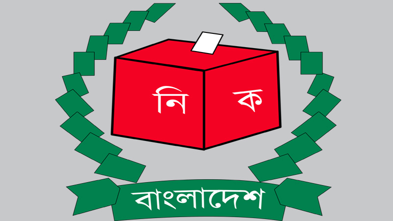 Awami League joins Election Commission dialogue today