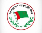 Awami League proposals to EC