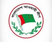 Awami League proposals to EC