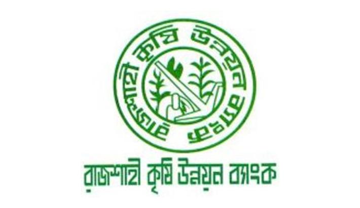 RAKUB's role vital in promoting agro-processing entrepreneurship