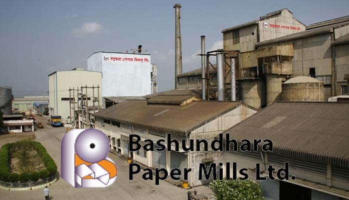 Bashundhara Paper Mills IPO cut-off price fixed at Tk 80