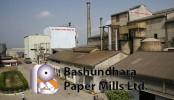 Bashundhara Paper Mills IPO cut-off price fixed at Tk 80